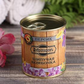 Шипучая бомбочка в банке, персидская соль, персик - фото 1634232