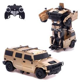 Робот-трансформер радиоуправляемый «Автобот», цвета МИКС
