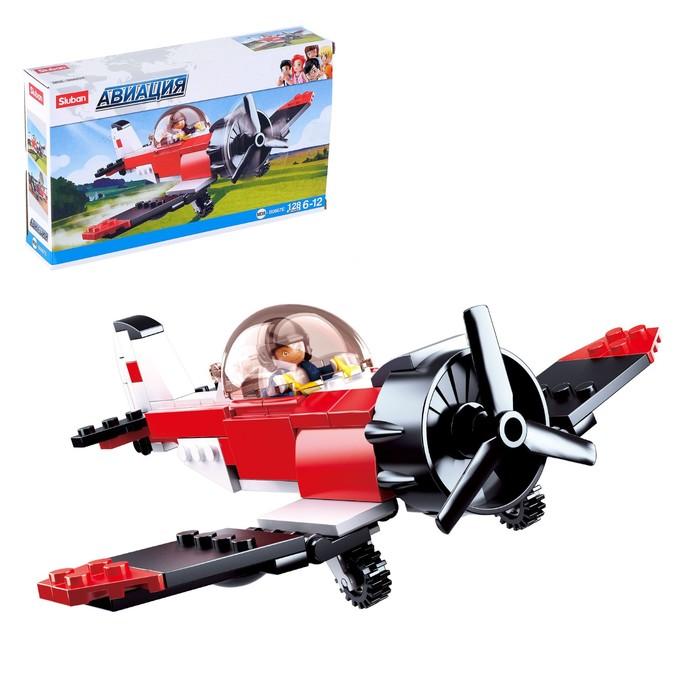 Конструктор «Самолет», 128 деталей - фото 105633650