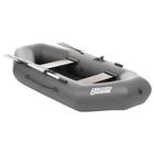 Лодка «Бриз 240», цвет серый