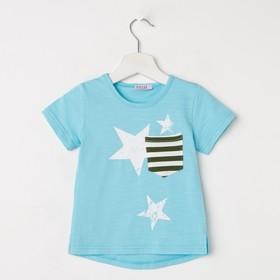 "Boy's t-shirt ""Stars"", color blue, height 98 cm"