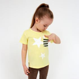 Футболка для девочки «Звёзды», цвет жёлтый, рост 104 см
