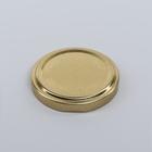 Крышка металлическая, лакированная «Елабужские крышки. Золотая», d=5,8 см, твист-офф
