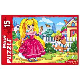 Макси-пазл 15 элементов «Принцесса и щенок»