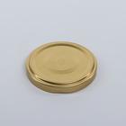 Крышка металлическая, лакированная «Елабужские крышки. Золотая», d=6,6 см, твист-офф, с клапаном
