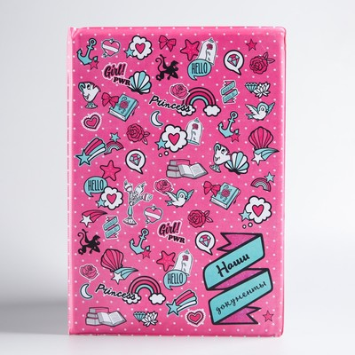Cover for documents, Princess