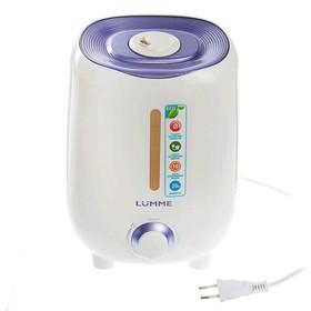 Увлажнитель воздуха LUMME LU-1556, ультразвуковой, 2.5 л, 20 Вт, фиолетовый чароит