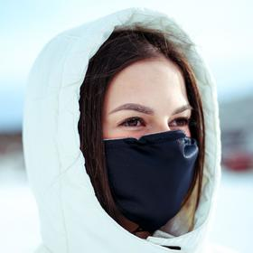 Facial bandage, reusable, adjustable, mixed