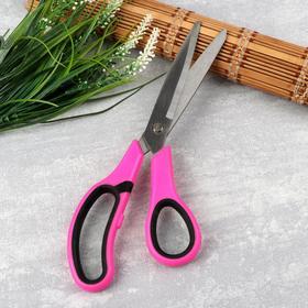 Ножницы закройные, 25 см, цвет розовый