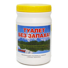 Биопрепарат BIOFORCE Septic, 500 г