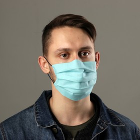 Mask two-layer fabric (pocket for additional filters) 20х17см, blue