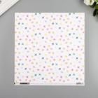 """Бумага для скрапбукинга Pink Paislee """"Horizon9"""" 30.5х30.5 см, 190 гр/м2"""