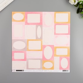 """Бумага для скрапбукинга Pink Paislee """"Little Adventurer6"""" 30.5х30.5 см, 190 гр/м2"""