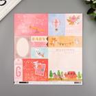 """Бумага для скрапбукинга Pink Paislee """"Little Adventurer1"""" 30.5х30.5 см, 190 гр/м2"""