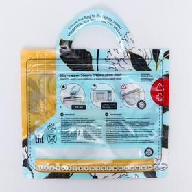 Набор пакетов для стерилизации в микроволновой печи, 8 шт., многоразовые, цвет mint