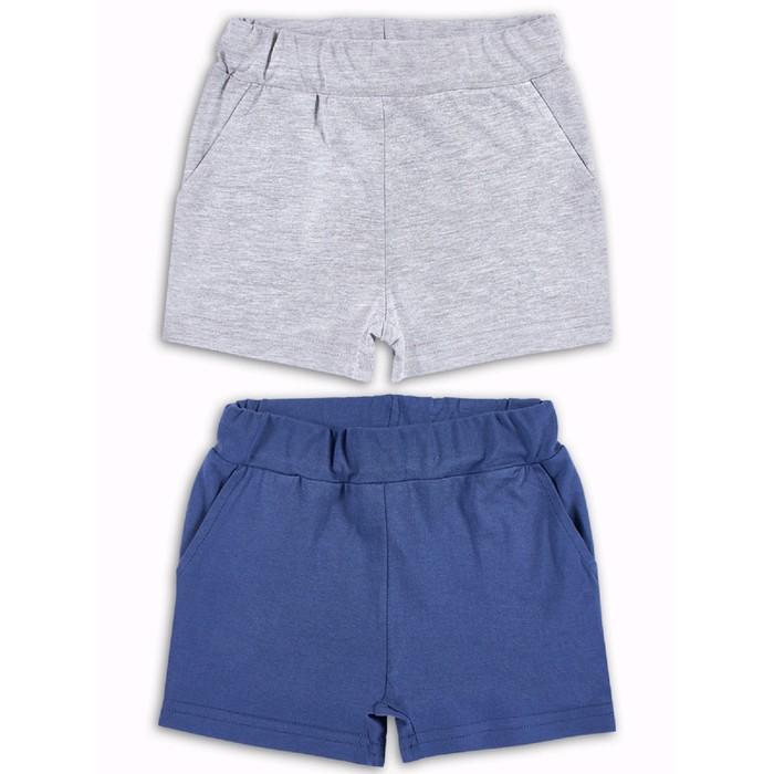 Комплект из двух шорт «Легенды гонок 2», рост 104 см, цвет серый, синий