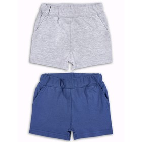 Комплект из двух шорт «Легенды гонок 2», рост 110 см, цвет серый, синий