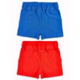 Комплект из двух шорт «Формула 1», рост 116 см, цвет красный, синий