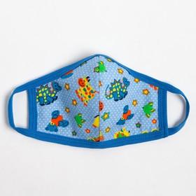 Повязка тканевая для мальчика, цвет голубой микс, возраст 7-12 лет в наличии