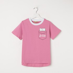 Футболка для девочки, цвет розовый, рост 128