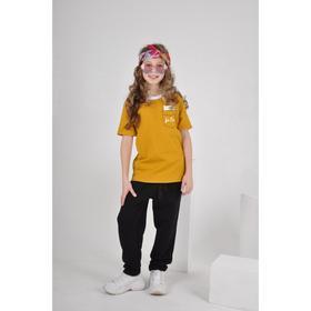 Футболка для девочки, цвет жёлтый, рост 128