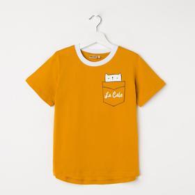 Футболка для девочки, цвет жёлтый, рост 152