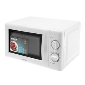 Микроволновая печь OPTIMA MO-2080MW, 700 Вт, 20 л, белая