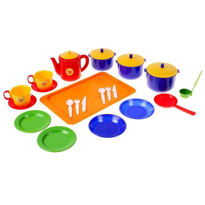 Посуда для кукол «Хозяюшка», большой набор, 21 элемент
