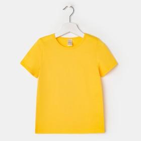 Футболка детская, цвет жёлтый, рост 104 см