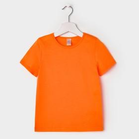Футболка детская, цвет оранжевый, рост 116 см