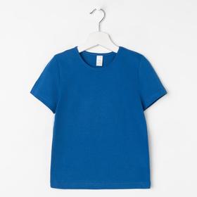 Футболка детская, цвет синий, рост 104 см
