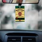 Ароматизатор в авто «Мужчина номер один», антитабак - фото 7416998