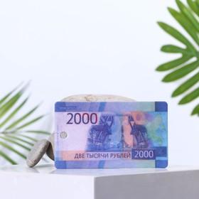 Ароматизатор в авто «2000 рублей», чёрный лёд - фото 7417004