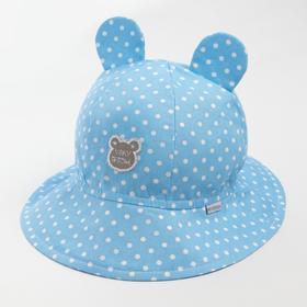 Панама для девочки, цвет голубой, размер 52-54