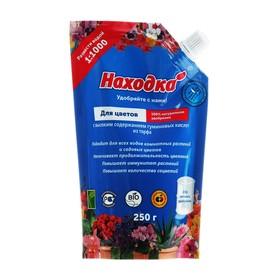 """Удобрение для цветов в пасте """"Находка"""", Концентрат на  250 л., Дой-пак, 0,25 кг"""