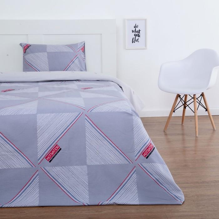 Постельное бельё 1,5 сп LoveLife «Мотивация», цвет серый, 143х215 см, 150х214 см, 50х70 см -1 шт