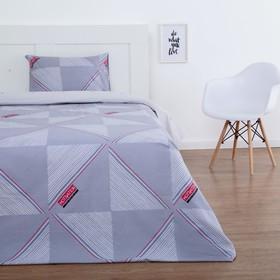 Постельное бельё 1,5 сп LoveLife «Мотивация», цвет серый, 143х215 см, 150х214 см, 70х70 см -1 шт,