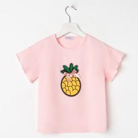Футболка для девочки «Ананас», цвет розовый, рост 98 см