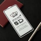Защитное стекло Cassedy Full Cover, для Honor 20 Pro, полный клей, чёрная рамка