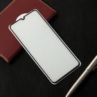 Защитное стекло Cassedy Full Cover, для Xiaomi Mi 9 Lite, полный клей, чёрная рамка