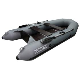 Лодка «Капитан Т290», слань+киль, цвет серый