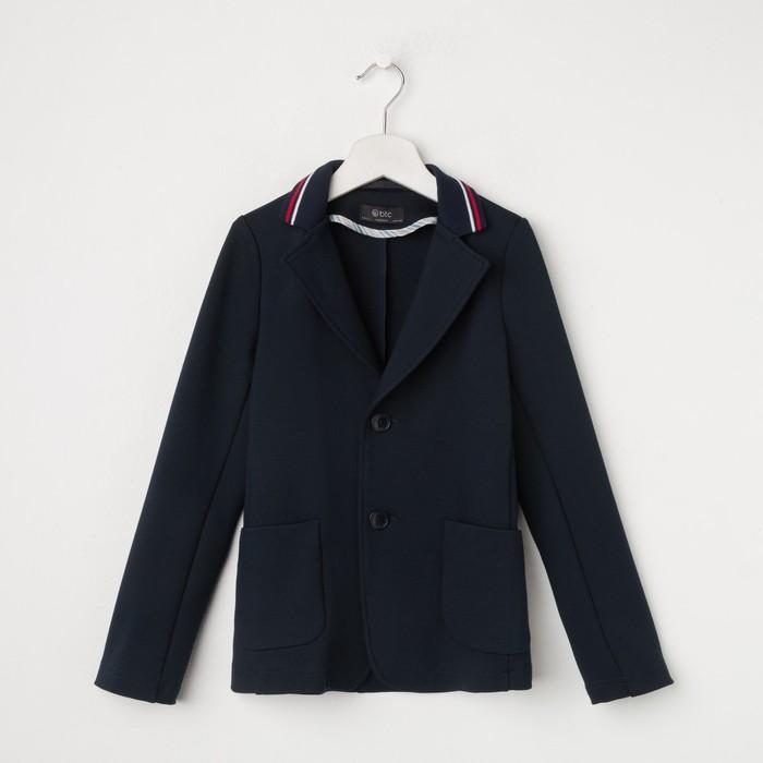 Пиджак для мальчика, цвет тёмно-синий, рост 134 см (64) - фото 105481899