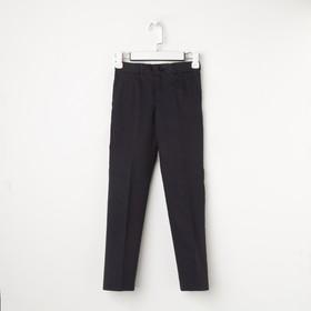 Школьные брюки для мальчика, цвет синий, рост 122 см (60)