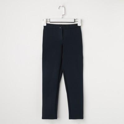 Брюки для девочки, цвет тёмно-синий, рост 122 см