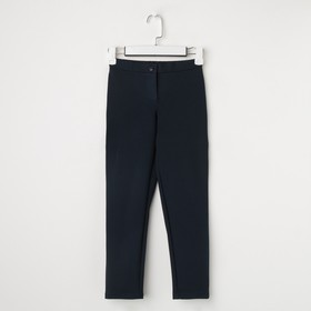Школьные брюки для девочки, цвет тёмно-синий, рост 134 см