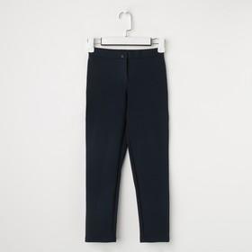 Школьные брюки для девочки, цвет тёмно-синий, рост 146 см