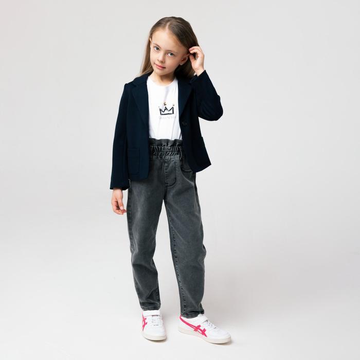 Жакет для девочки, цвет тёмно-синий, рост 134 см - фото 105491665