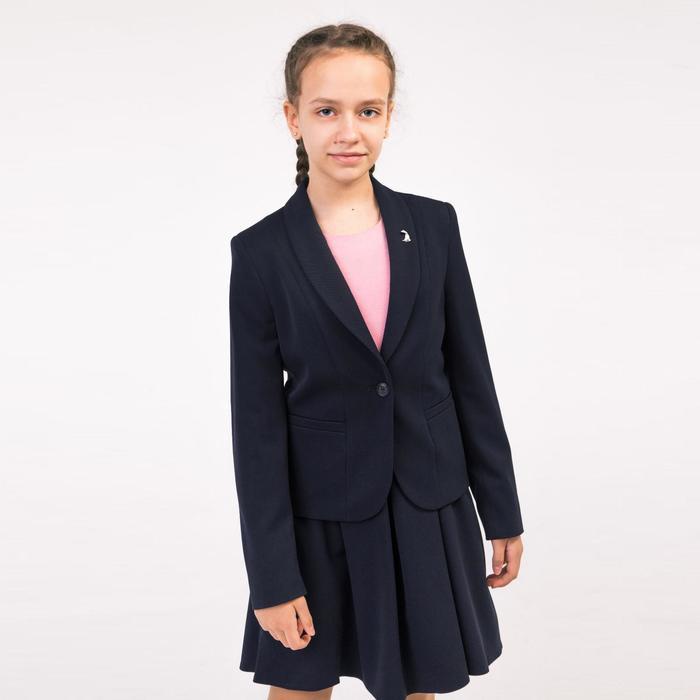 Школьный жакет для девочки, цвет тёмно-синий, рост 146 см - фото 76130884