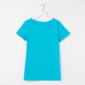 Футболка Classic, цвет бирюзовый, рост 152-158 см