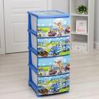 Комод 4-х секционный «Спасатели», цвет голубой
